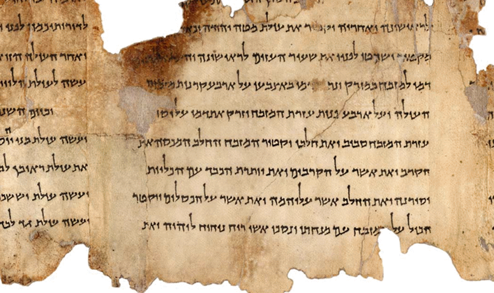 A small fragment of the Dead Sea Scrolls